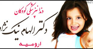 Dr-Elham Niknezhad Pediatric Dentistry