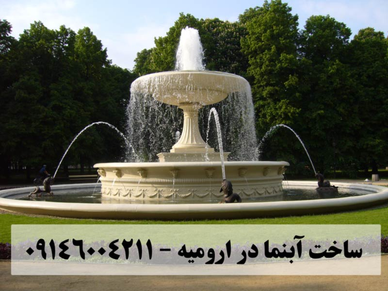 fountain-urmia-09146004211
